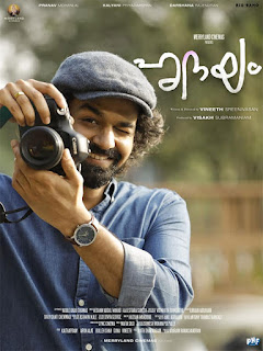 pranav mohanlal, hridayam, hridayam full movie, hridayam in malayalam, hridayam imdb, hridayam cast,  hridayam release date, hridayam movie story, mallurelease