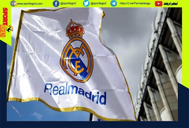 عقوبات مالية ضد ريال مدريد