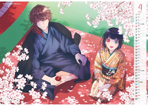 Ayakashi-san to Ime no Hanayome de Kano Makoto