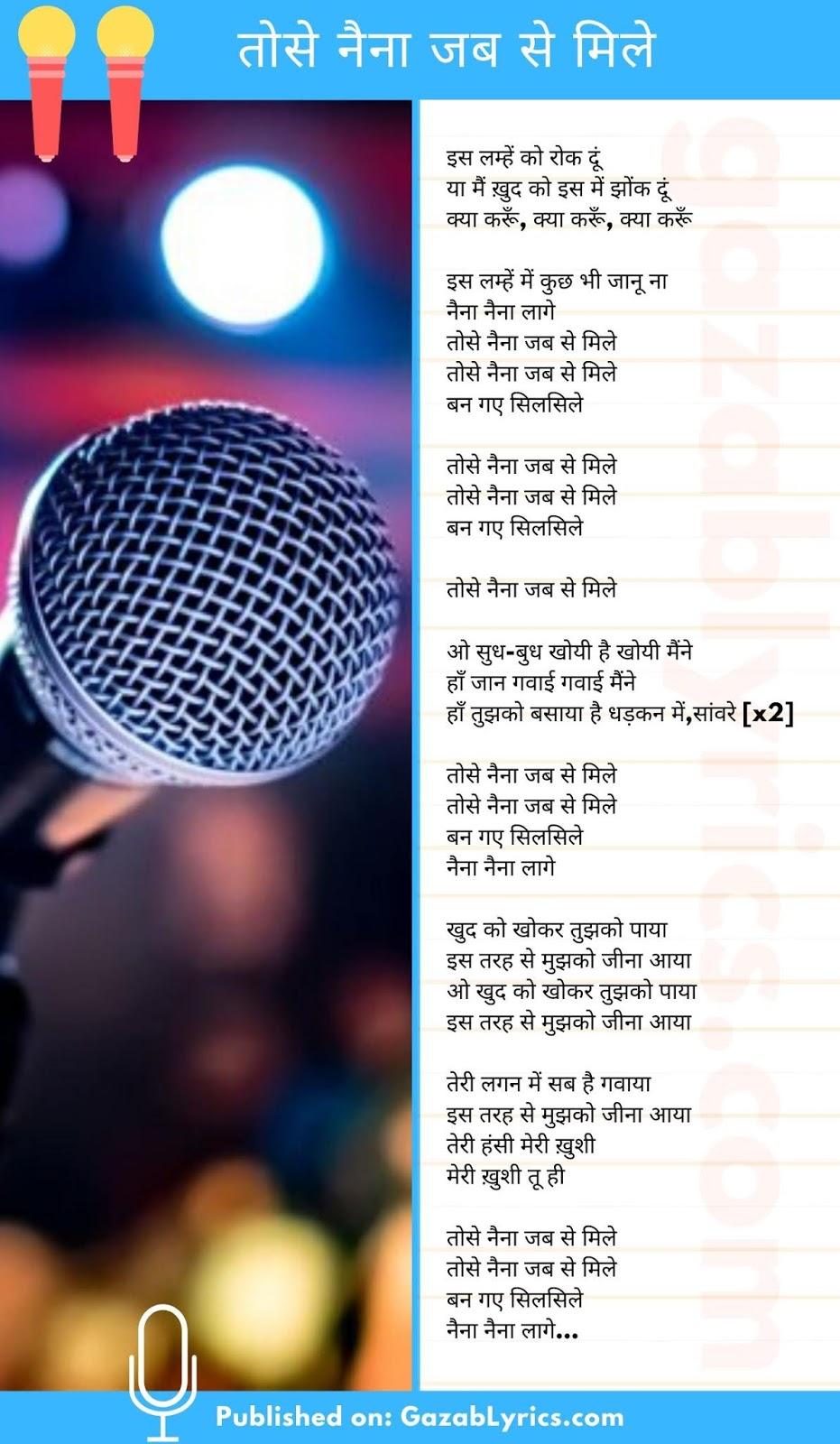 Tose Naina song lyrics image