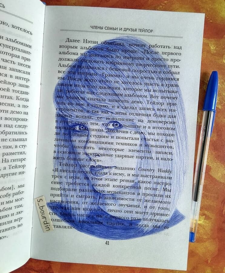 09-Taylor-Swift-Sergey-Bourdin-www-designstack-co
