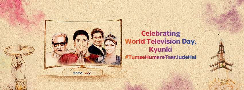 World Television Day Wishes for Instagram