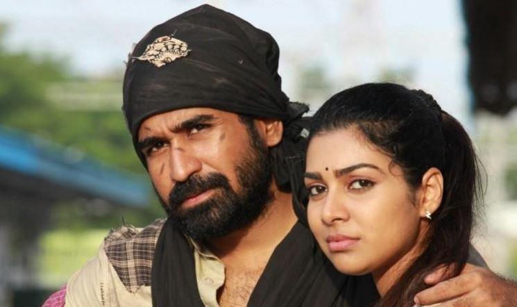 Telegram movie || Roadside Rowdy (2020) New South Hindi Dubbed Movie