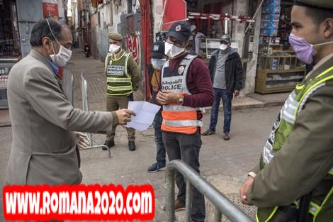 أخبار المغرب هل تتجه السلطات إلى تمديد حالة الطوارئ الصحية بعد 20 أبريل؟