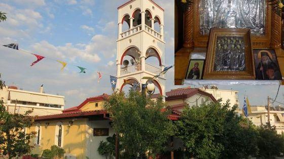 Λαμία: Εξιχνιάστηκε η κλοπή και επεστράφη η εικόνα της Παναγίας με το σταυρό