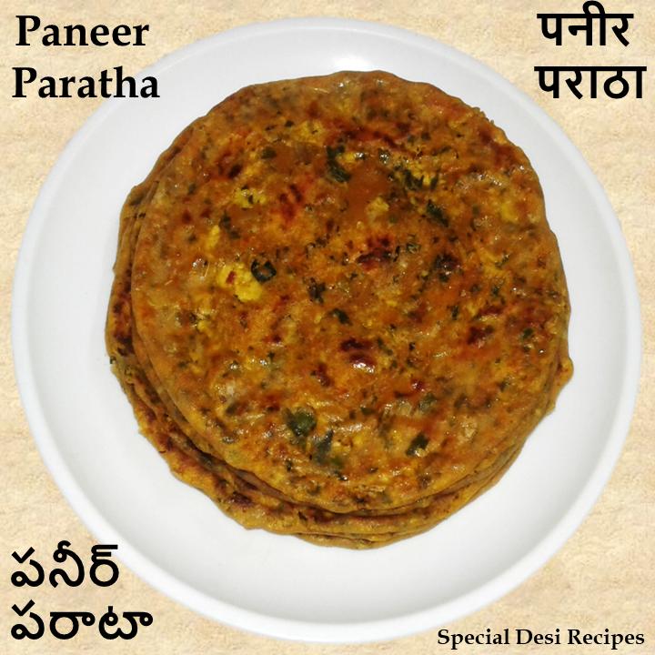 paneer paratha special desi recipes