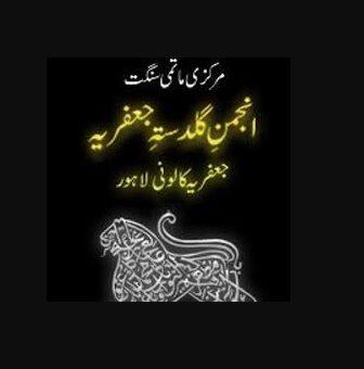 Har Koi Abbas(as) Par Yun Zulm Dhata Reh Gaya