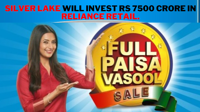 Silver lake invest in reliance retail
