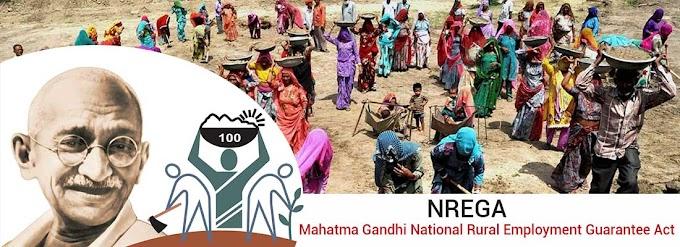 MGNREGA Jobs Recruitment 2020 - Technical Assistant Posts