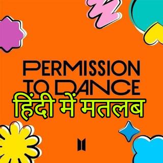 Permission To Dance Lyrics Meaning/Translation in Hindi – Bts