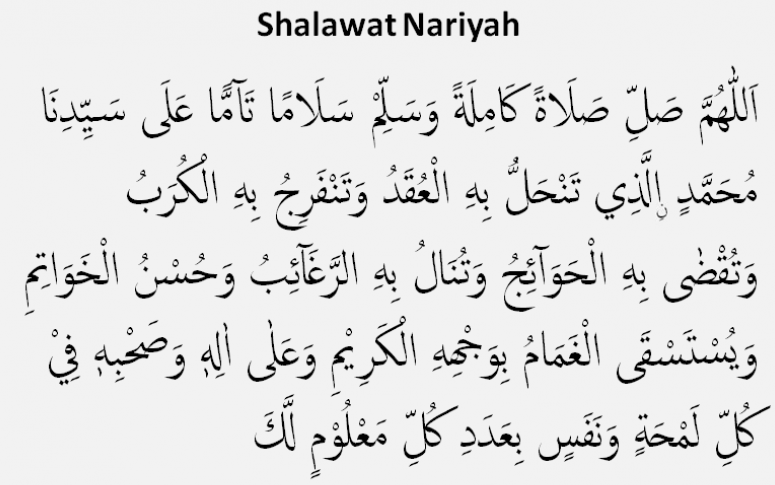 Lirik Sholawat Nariyah Arab, Latin, Lengkap dengan Artinya