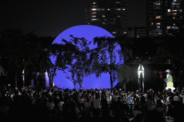 Super Moon At Seokchonhosu Lake (석촌호수)