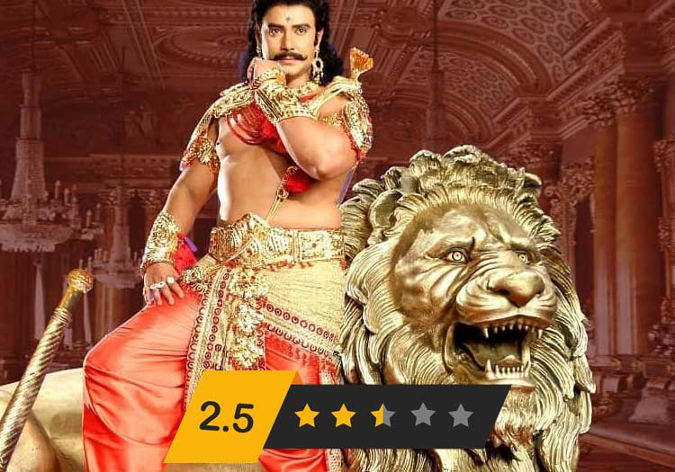 Kurukshetra Kannada Movie Review 2
