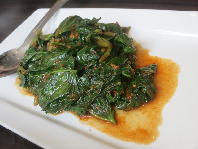 sambal potato leaves