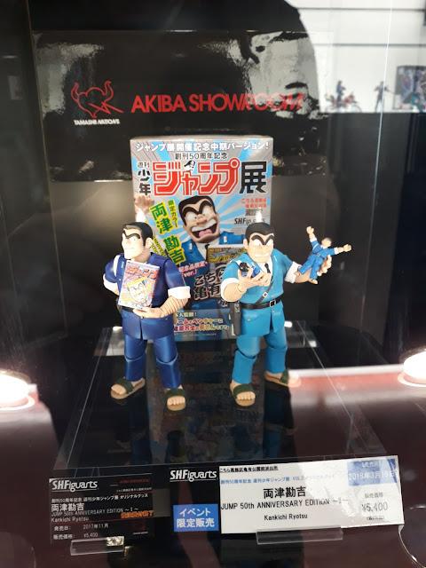 Visita al Akiba Showroom de Tamashii Nations - Un paseo por Tokyo.