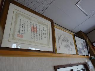 90歳を超える加藤改石さんは、ご高齢にも関わらずとてもお元気