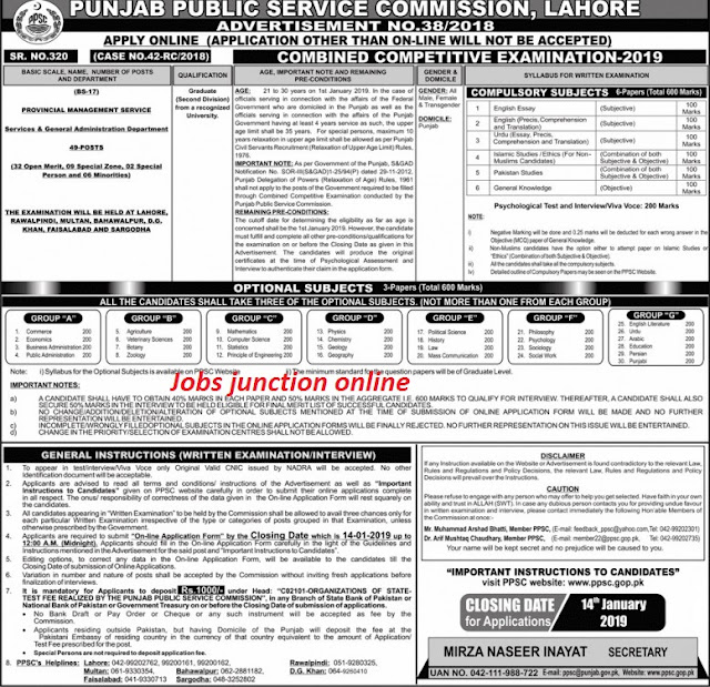 PMS Exam 2019 Advertisement   49 Posts By PPSC   Provincial Management Services