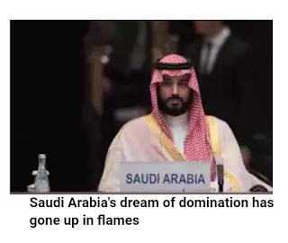 حلم السعودية في الهيمنة يختفي بين النيران