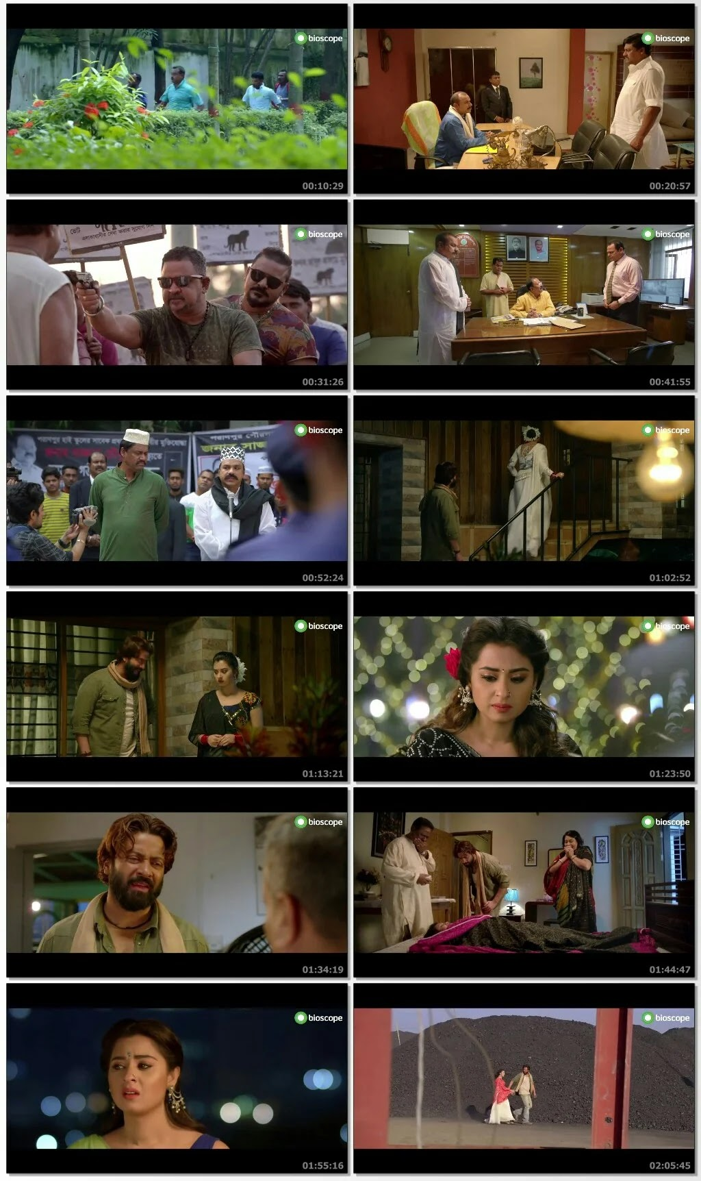BIR 2020  Full Bangla Movie Download on google drive