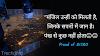 चंद्रयान 2: हौसला शायरी, ISRO पर हौसला शायरी, मोटिवेशनल शायरी हिंदी में