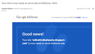 adsence approval witout domain name