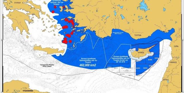 Το τουρκικό δόγμα των 2,5 πολέμων και η Γαλάζια Πατρίδα