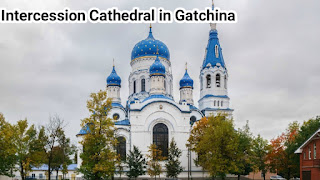 Intercession Cathedral in Gatchina