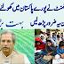 سکول تو گورنمنٹ نے پورے پاکستان میں کھولنے کا اعلان کر دیا لیکن یہ ضرور پڑھ لیں
