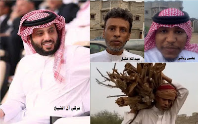 تركي آل الشيخ يتكفل بزواج الشاعر الحطاب عبدالله خليل و يحيى رياني يبشره بالخير
