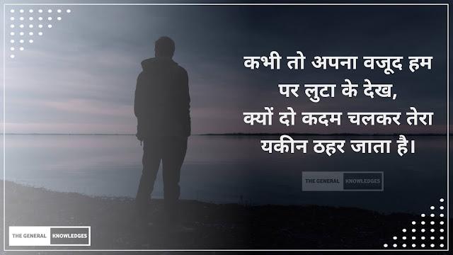 Kabhi Toh Apna