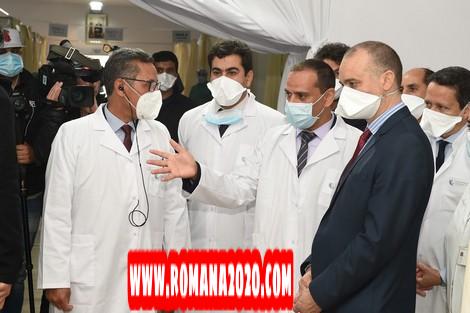 أخبار المغرب: فيروس كورونا المستجد covid-19 corona virus كوفيد-19 يتسلل نحو جنوب المملكة