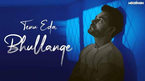 Watch and Read Tenu Eda Bhullange Gurshabad Lyrics