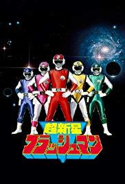 Choushinsei Flashman -Chiến Đội Flashman