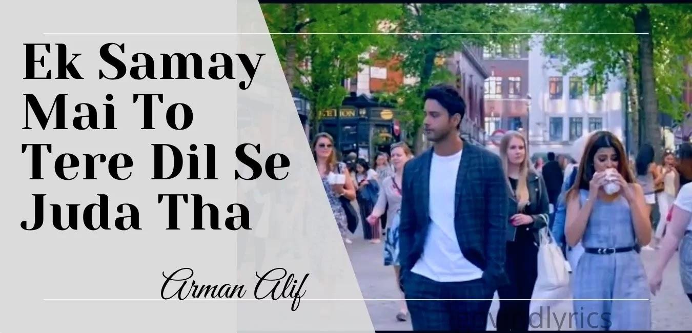 Ek Samay Mai To Tere Dil Se Juda Tha Lyrics In Hindi | Love Song
