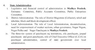 mp vyapam mppeb Vacancies for Sub Group 2 : 479  Assistant Auditor (Sahayak Samparikshak) : 300 posts Assistant Accountant Officer (Sahayak Lekha Adhikari) : 78 post Assistant Accountant (Sahayak Lekhapal): 69 posts Accountant (Lakhapal): 25 posts Account Assistant (Lekha Sahayak): 02 posts Junior Auditor (Kanisth Ankekshak): समूह- २ उपसमूह-२ के अंतर्गत सहायक संपरीक्षक, सहायक लेखा अधिकारी, लेखापाल एवं अन्य पद मध्य प्रदेश व्यापम परीक्षा- 2017