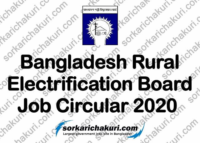 Bangladesh Rural Electrification Board Job Circular 2020