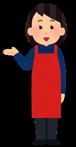 家電量販店の店員のイラスト2-2(女性・案内)