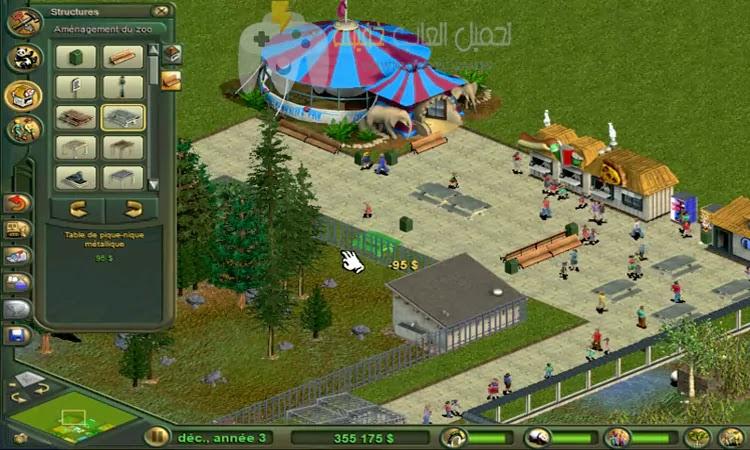 تحميل لعبة حديقة الحيوان Zoo Tycoon للكمبيوتر بحجم صغير
