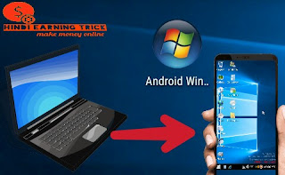 How to convert Android to computer