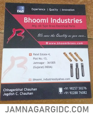 BHOOMI INDUSTRIES - 9825750276 9228876082