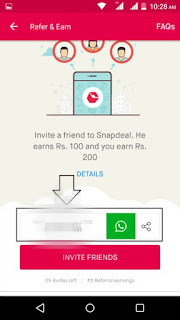 snapdeal refer id page in apps