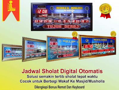 Alamat Dan Nomor Telepon Toko Jam Jadwal Sholat Digital Di Tangerang