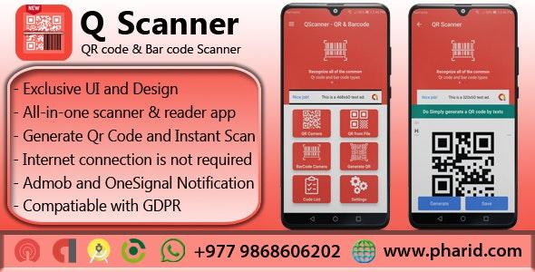 QScanner v1.3 - QR & Barcode Pro