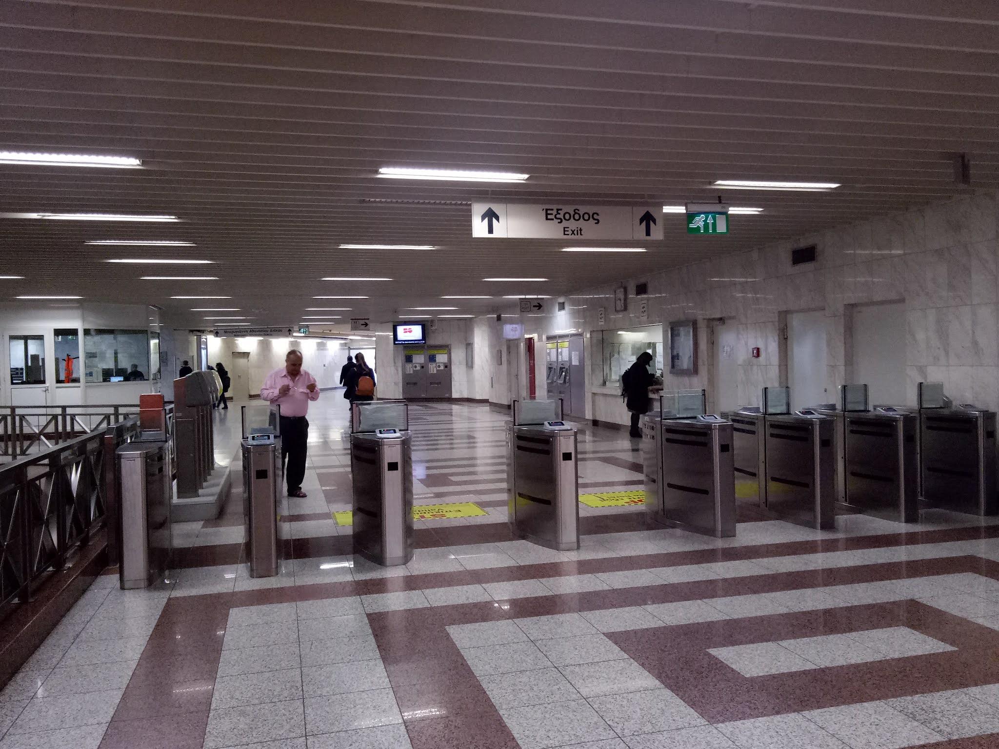 Travelog Greece, Athens: Akropoli (Acropolis) Metro Station