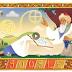 Omar Khayyam the Persian Mathematician