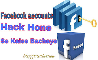 How-to-get-secure-your-facebook-account