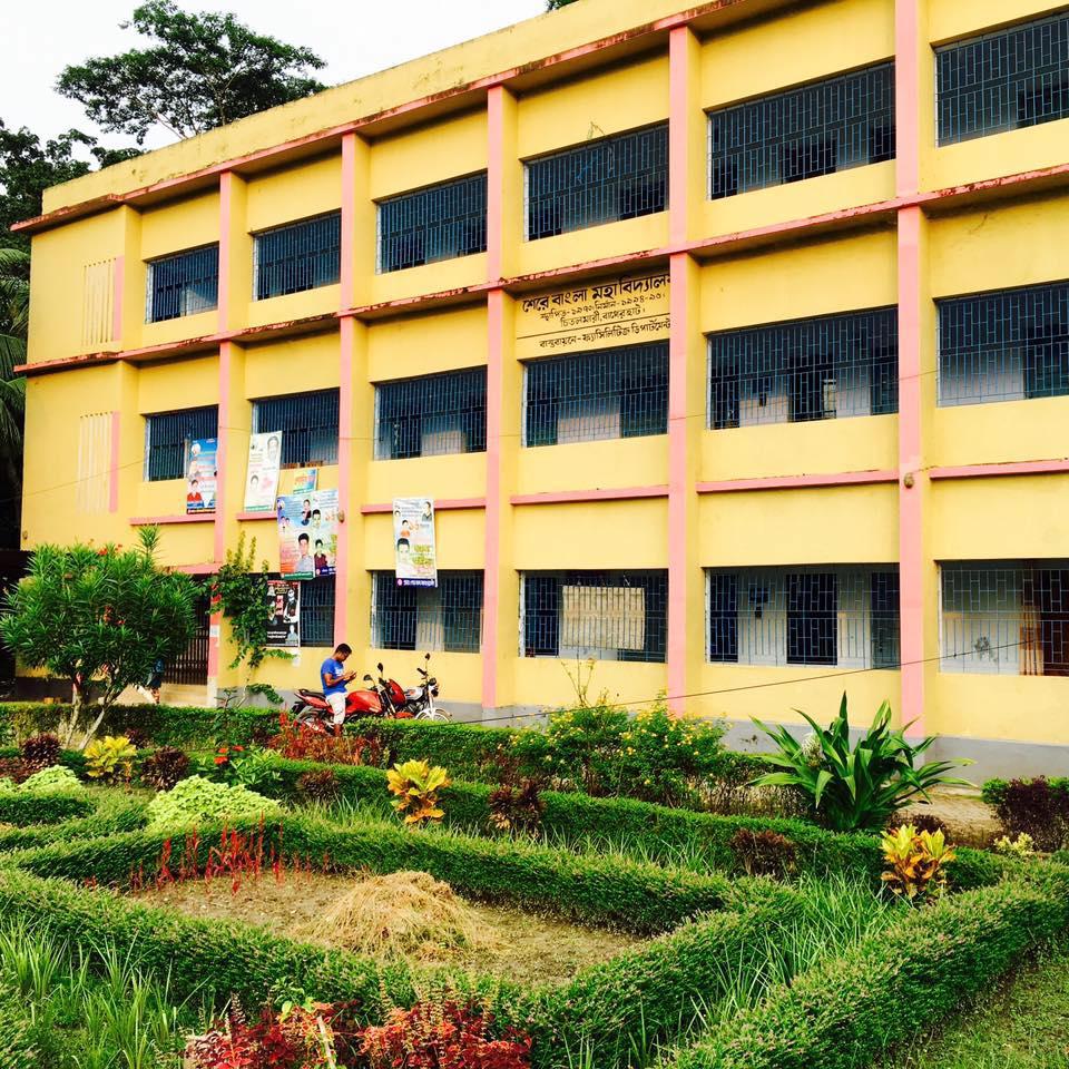 SHER E BANGLA Degree COLLEGE - CHITALMARI, KHARAMKHALI