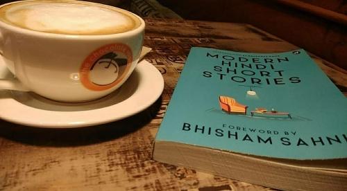 Modern Hindi Short Stories by Bhisham Sahni