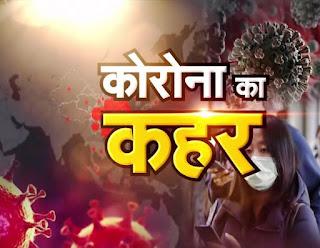 कोरोना अपडेट : जौनपुर में फिर बढ़ा कोरोना का ग्राफ | #NayaSaveraNetwork