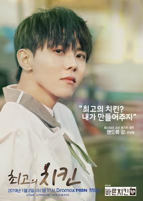 ialah salah satu drama Korea yang cukup terkenal di Indonesia Biodata Foto Pemain Drama Best Chicken